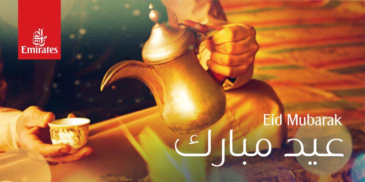 %22Happy+Eid%22