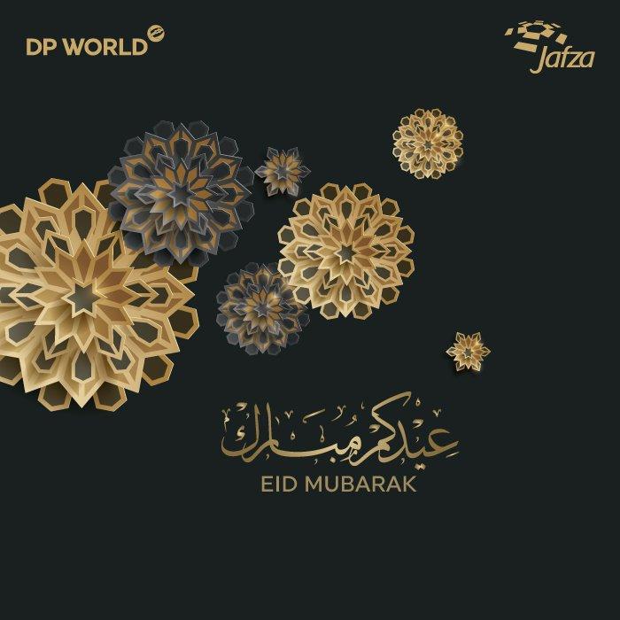 عيدكم مبارك! Eid Mubarak! #عيد_الفطر  #عيد_الفطر_المبارك https://t.co/dGBKK1wEQf