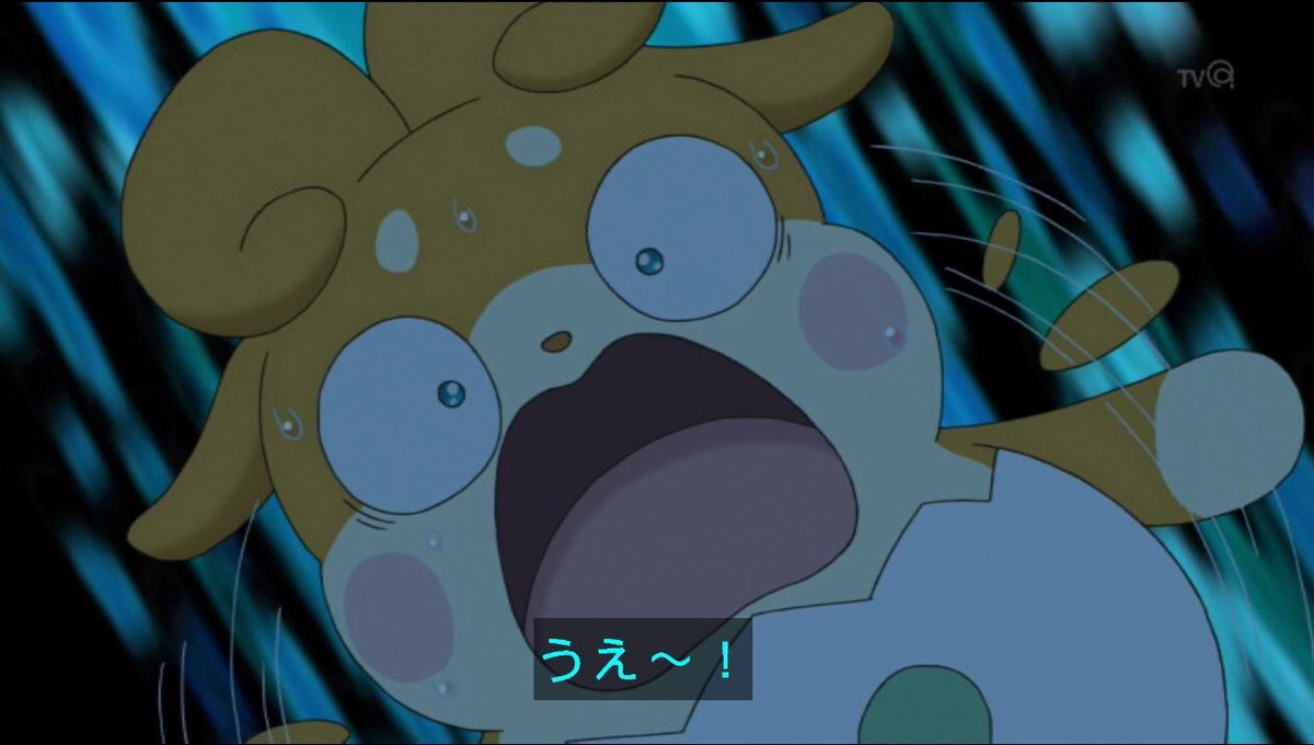 朝起きて、キッズステーションの妖怪ウォッチ観ててスマホのニュース速報に長野県の地震情報が流れた…