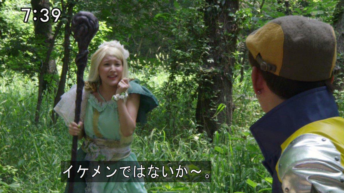 撮影場所が森ってこともあってオーバーロードにしか見えない。性格はともかく #キュウレンジャー