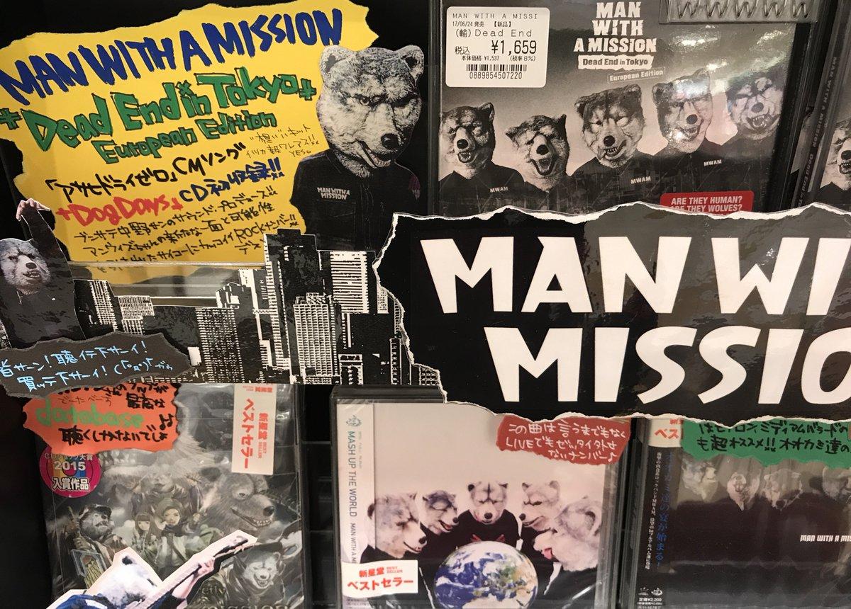 【#MWAM】お待たせ致しました‼︎『Dead End in Tokyo -European Edition-』当店も入