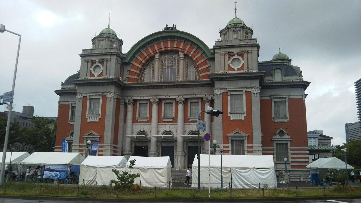 来たよ!ホリエモン祭!大阪市中央公会堂!ここは私の好きな漫画『咲-Saki-』の舞台でもあるので、聖地巡礼も出来るのだ。