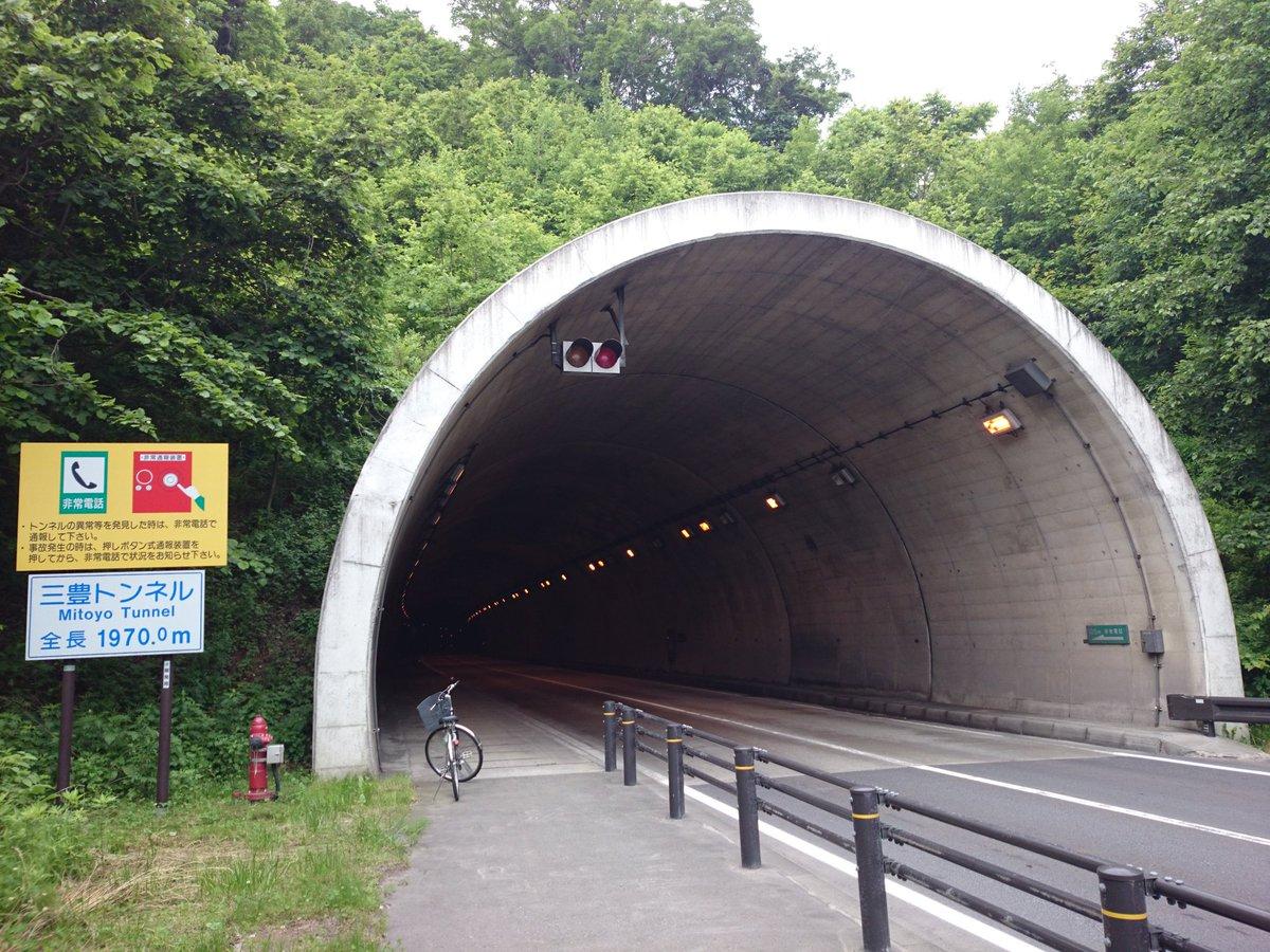 最初に登場した三豊トンネル。#sorameso