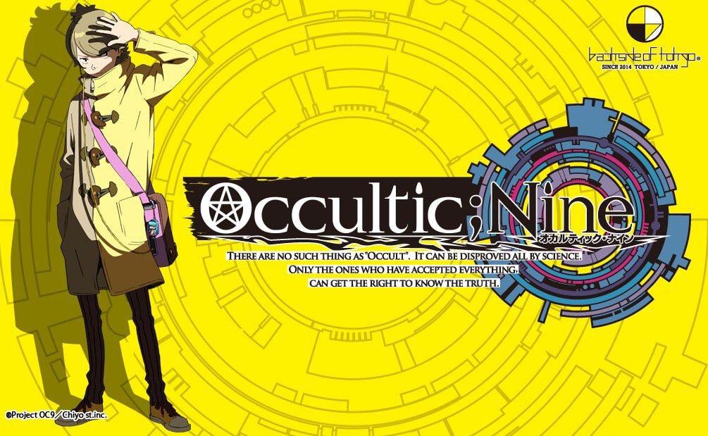 『Occultic;Nine -オカルティック・ナイン-』コラボアイテムより第1弾遂に登場!!「ドール」ダブルジップパー