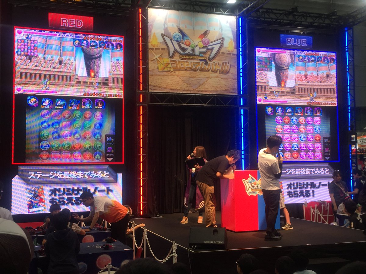 本日の有名プレイヤーとの対戦チャレンジコーナーのゲストは、ハライチの岩井さんと、ガイモンさん♪ 別ステージではコスケさん