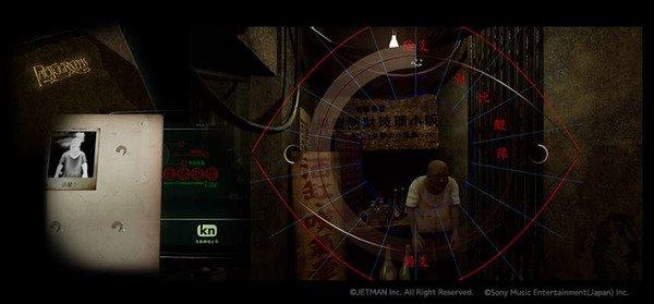 【INSIDE】 【昨日のまとめ】PSVR『クーロンズゲートVR Suzaku』新情報公開、PS4版『ワンダと巨像』現時