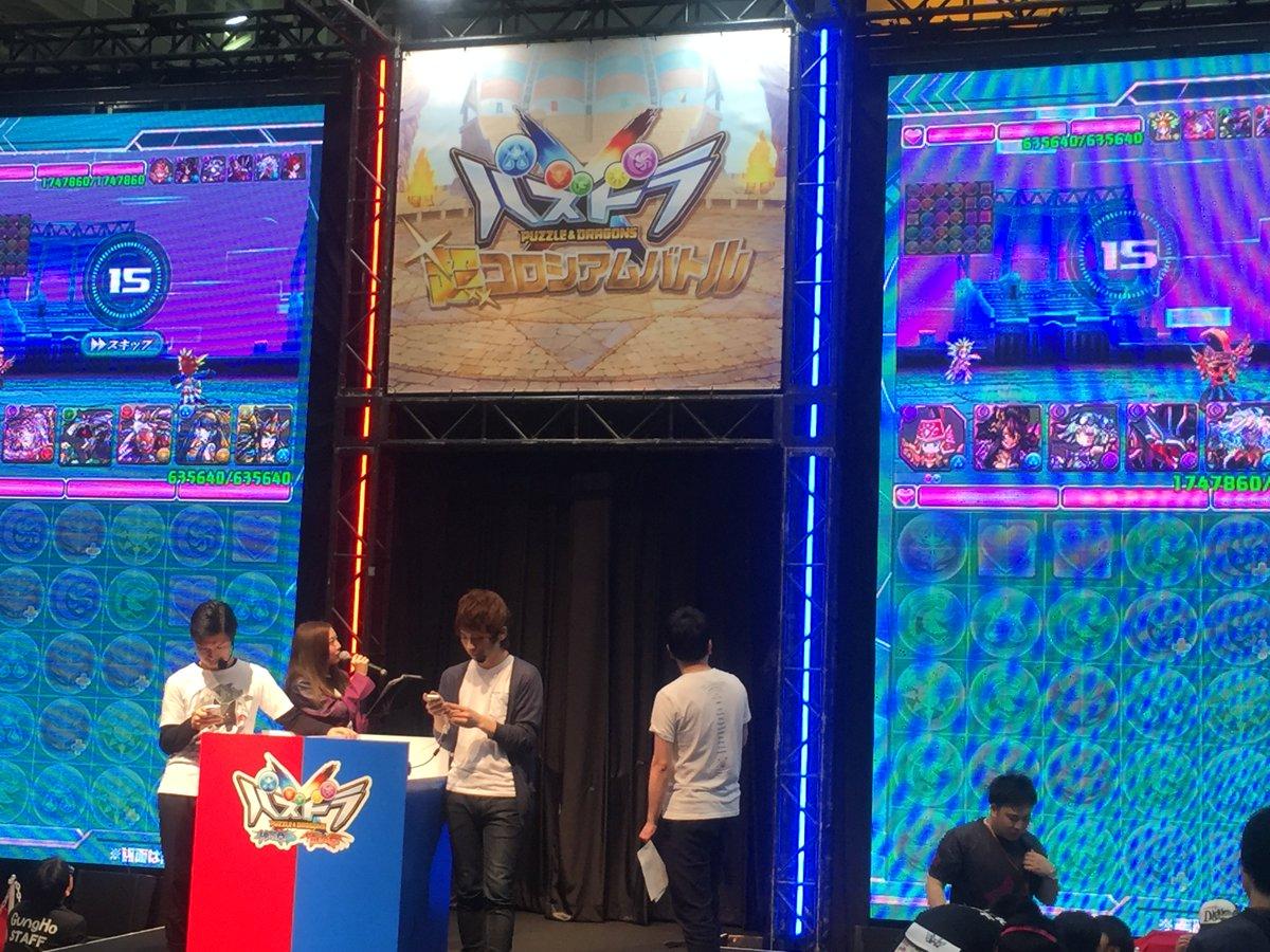 パズドラレーダー バトルステージでは、岩井さんとコスケさんが対戦! この次のアニメ クロスオンステージにはJ☆Dee'Z