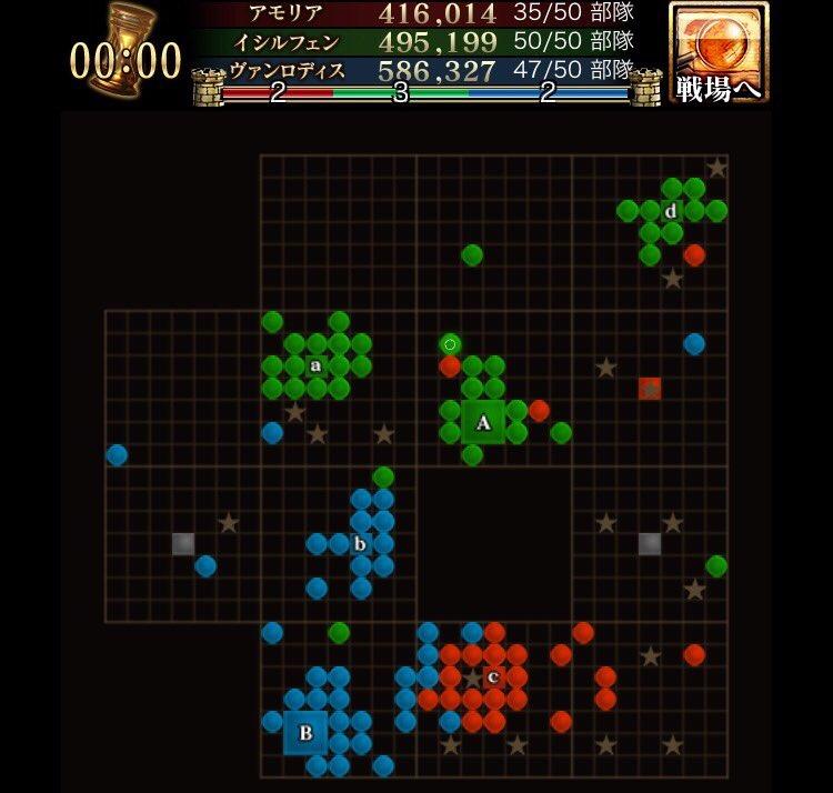 妖刀 交流戦<2017.6.24(土)>💀23:48〜0:18 [赤]compagno(コンパ-ニョゼロ)[緑]妖刀