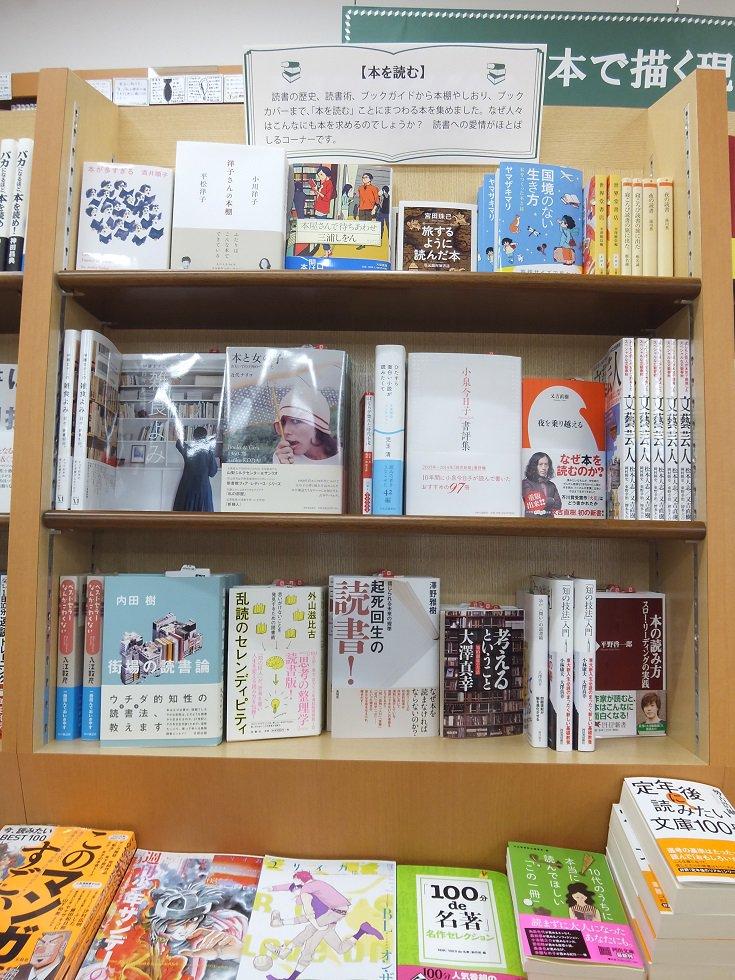 羽海野チカさんの『3月のライオン』と、大友克洋さんの『AKIRA』、そしてアリがと蟻も大好きな『しろいうさぎとくろいうさ