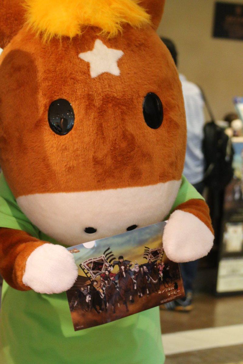 【東京】今日のtoday'sチャンス賞JRA×キングダム コラボオリジナルクリアファイルは全人馬集合イラストです✨❗