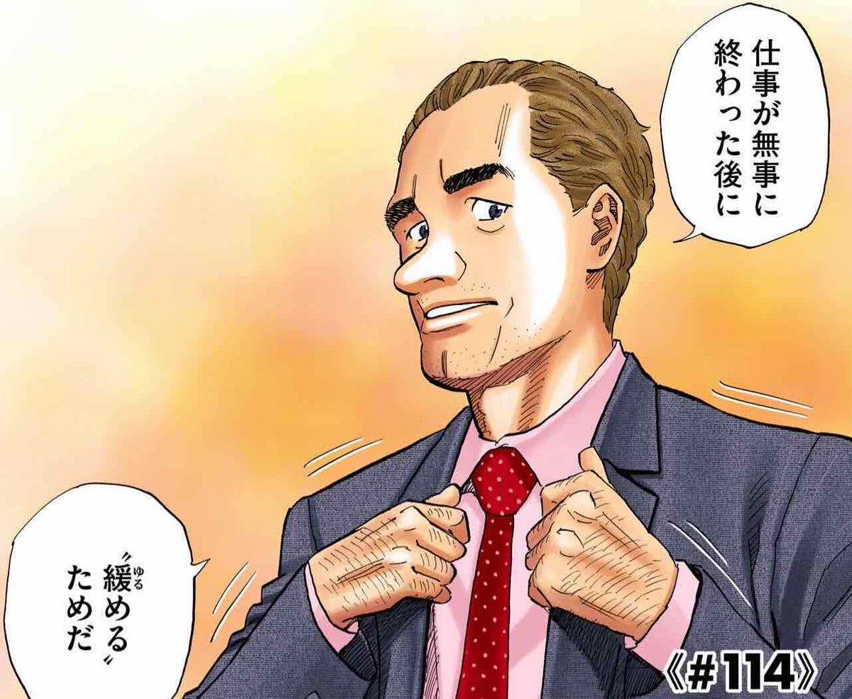 ☆キャラクター紹介追加!ピコ☆宇宙兄弟公式サイトのキャラクター紹介ページにピコのプロフィールが追加されました^^ネクタイ