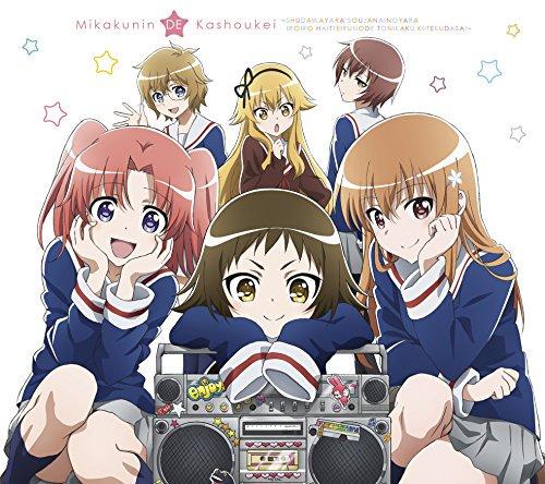 [過去の投稿] AnimeJAPAN2015の一迅社ブースにて、未確認で進行形みかくにんぐッ!がイベント出演