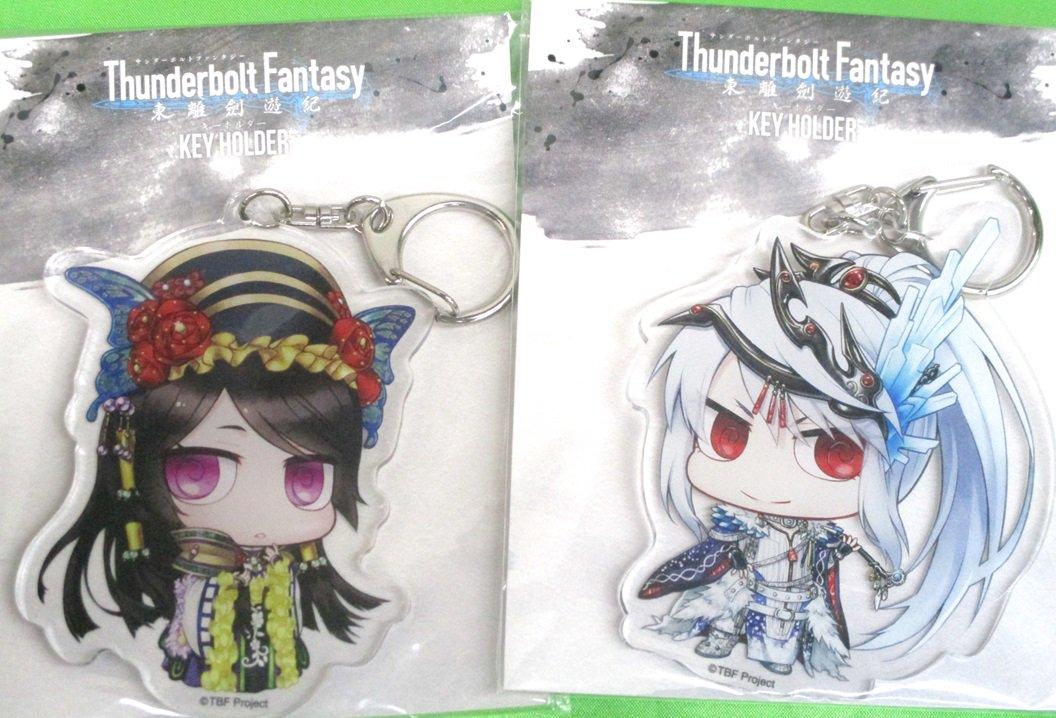 【ニトロプラスストア】『Thunderbolt Fantasy 東離劍遊紀』より「キーホルダー」や「ボールペン」を販売し