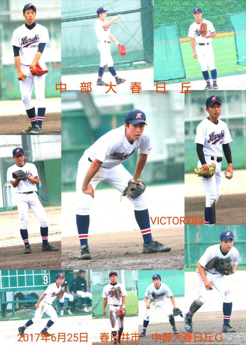 高校野球練習試合2017年6月25日・春日丘G天    竜 2 = 010 000 00111= 023 040 20X