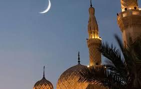 Muslims in Sri Lanka to celebrate Eid-ul-Fitr on Monday