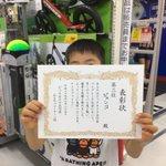 立川のG4大会に参戦しました。オープン大会で3位入賞しました!私がっ(*´∇`*)‼︎大会前のレモンサワーのおかげかしら