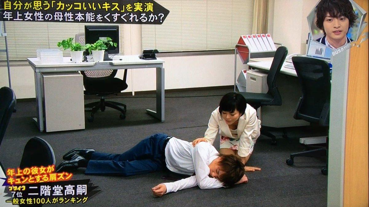 リバースに続き櫻子さんも終わってしまってタイトルおじさんこと二階堂さんたぶん今こんな状態だと思う