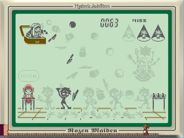 ヒステリック翠星石実際にゲームウォッチで欲しいなぁ#ローゼンメイデン