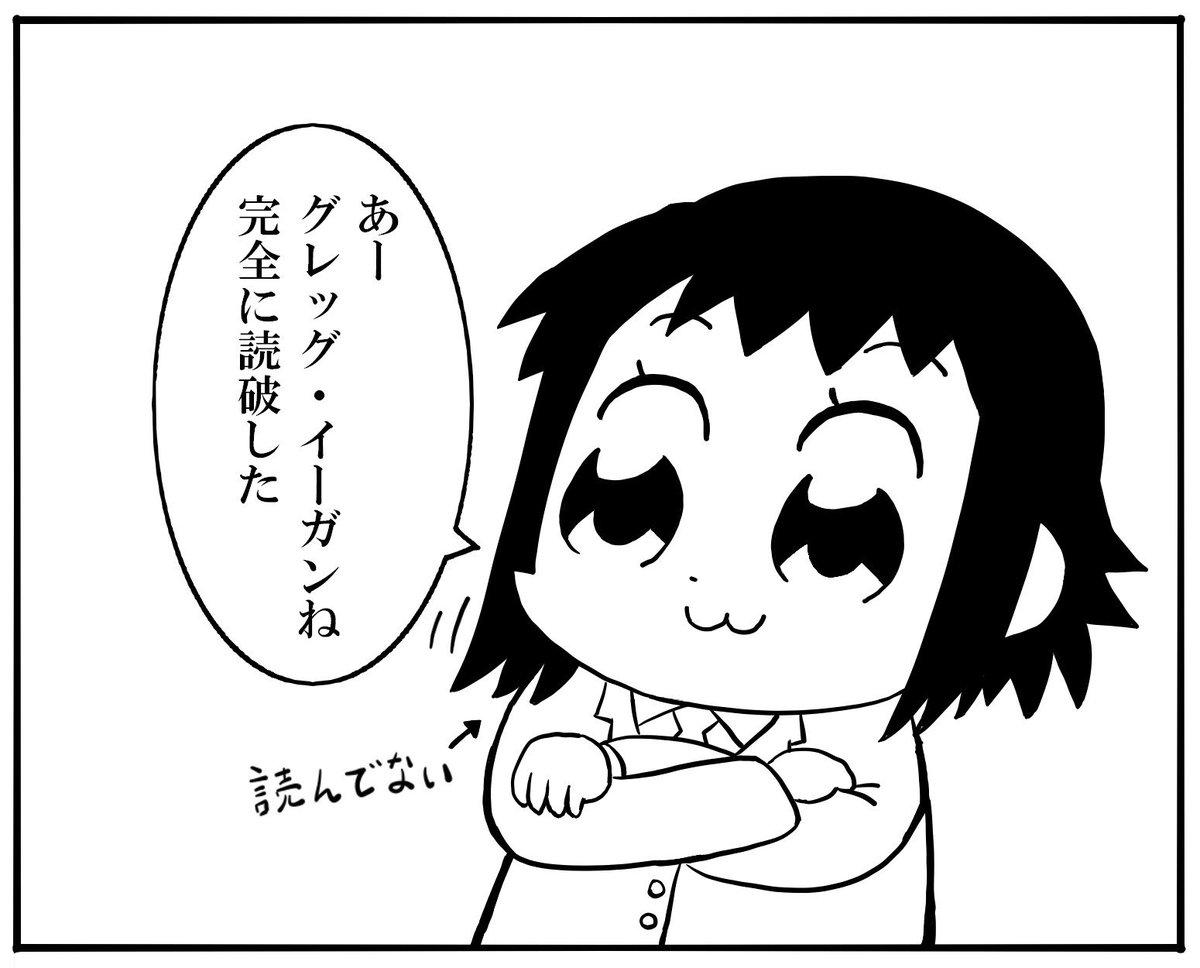 ポプテピピックな町田さわ子を作成。もうすでに誰かがやってそうなネタだけど、私が最初に言い出したことになんねーかな。 #ド