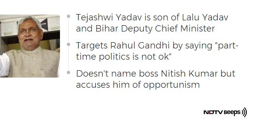 Tejashwi Yadav's 'Dil Ki Baat' Entails Attack On Boss Nitish Kumar