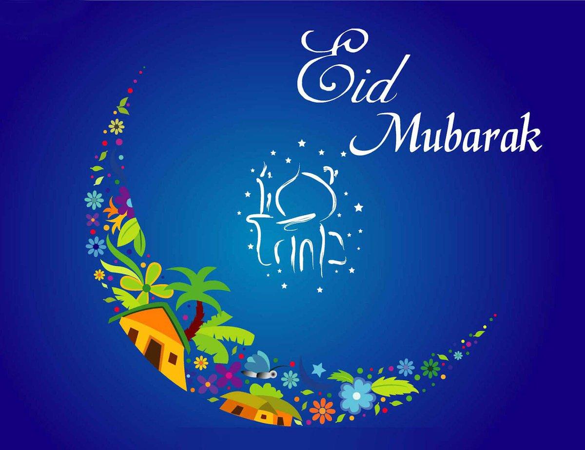 Мубарак булсын аетыбыз поздравления