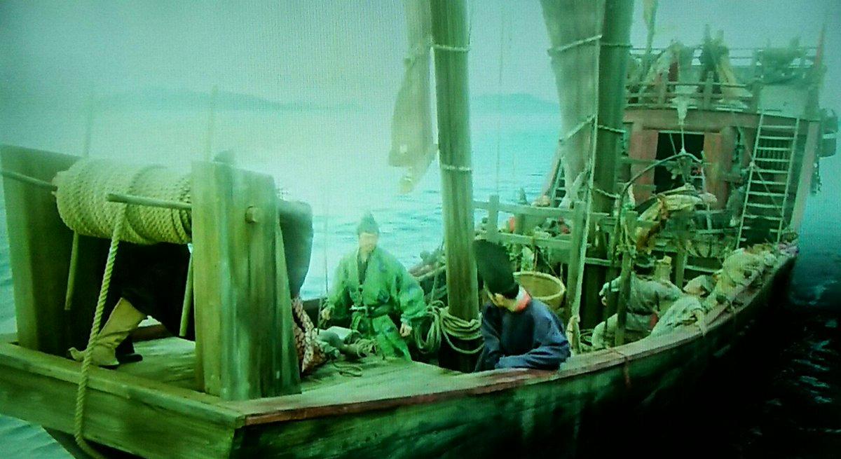 兎丸の船が #精霊の守り人 にも #おんな城主直虎 にも転生してる。再利用バンザイ!というか、これはもう清盛クラスタ向け