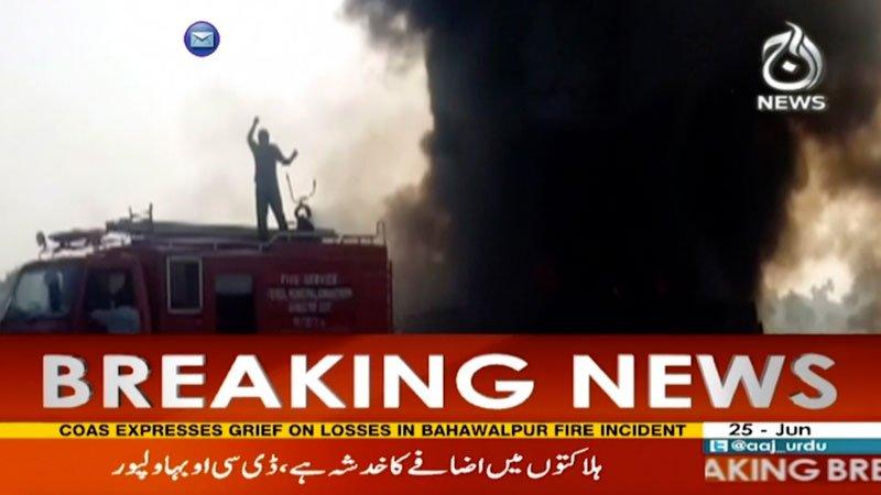 Oil tanker truck in Pakistan overturns and explodes, killing 148