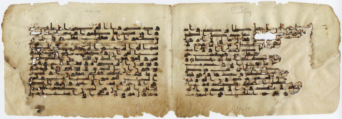 RT @BeineckeLibrary: Happy Eid!   Seen here: 10th-century pages from the Quran, among oldest Arabic MSS at BRBL https://t.co/Uat2gtgDbg htt…