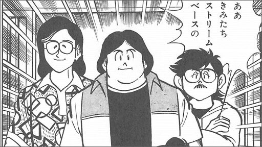 新作のラスボスが初代メイジン・カワグチ率いる伝説のチーム「ストリーム・ベース」だったら、ガンダムシリーズのブルーレイ全巻