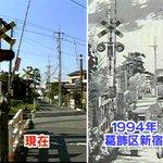 偶然に見つけた「ザ!情報ツウ800」(2004年12月6日放送)でのミニ特集。ちょうど『両さんと歩く下町』が出版された頃