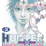 「HUNTER×HUNTER」本日発売のジャンプで連載再開!単行本34巻も