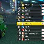 #MK8D #NintendoSwitch今日の最高順位は7位!終わっとる!マジでカオスなマリカー会だった!最後はtak