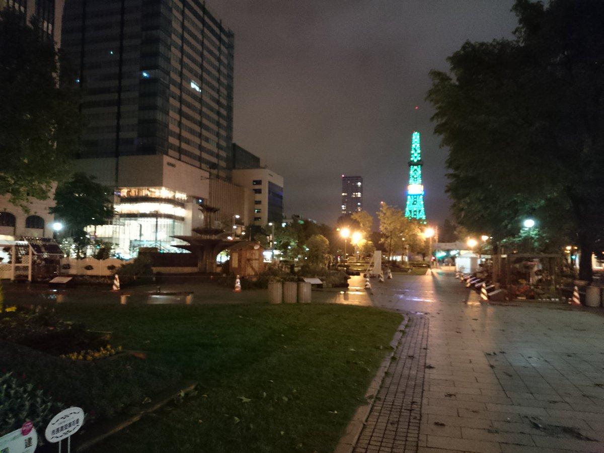大通公園とテレビ塔。何回か登場しています。#sorameso