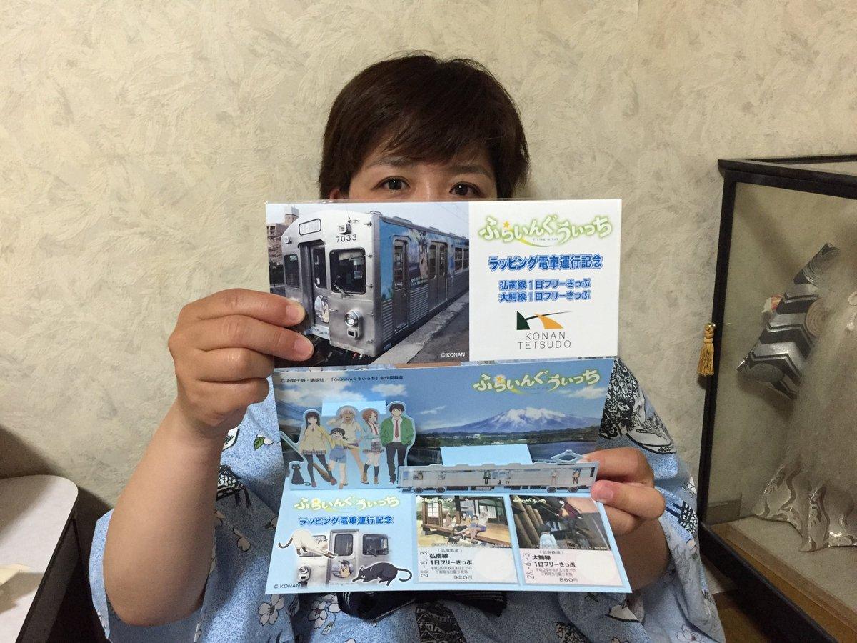 弘前…ええですなあ(*´ω`)また訪れたい街の筆頭です♪#日本一周ツーリング #グロム #ふらいんぐうぃっち
