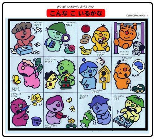 TL上のおそ松さんやちびまる子ちゃんを見ていると、分かり易い特徴がある描き易いシンプルなデザインで、それ故に美化も可能な