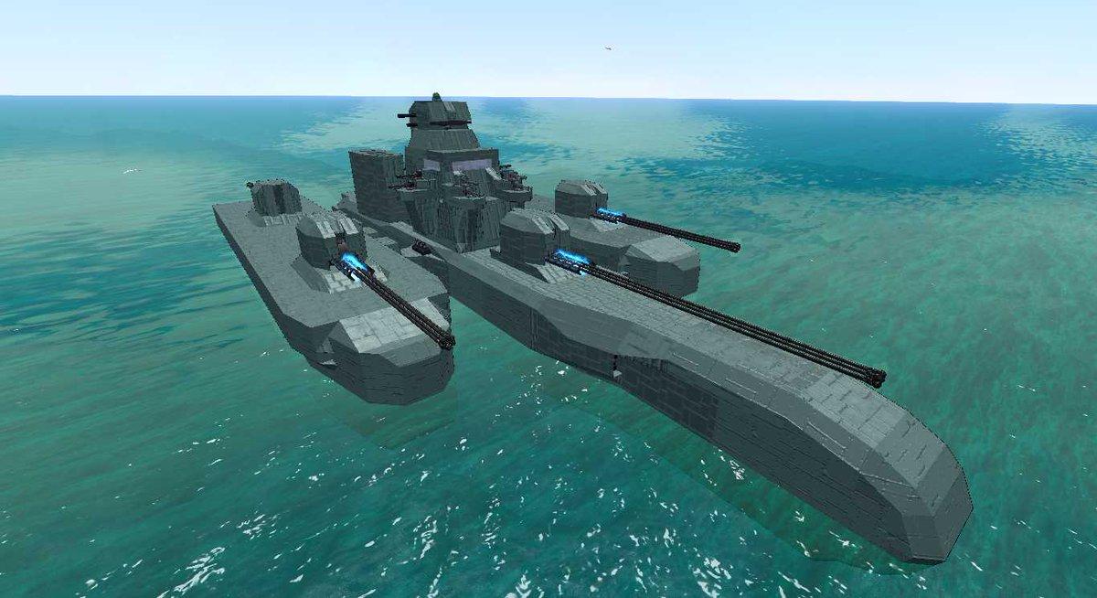 昨日の俺「やっと戦闘艦できた!SS撮ってないけど疲れたから寝る!」で今…なんだこれ?三胴?そして後ろ姿からこの漂う途中で