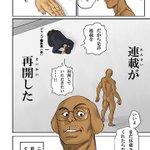 連載再開と単行本新刊出るだけでトレンド入りする漫画を書く男#冨樫義博#HUNTER×HUNTER