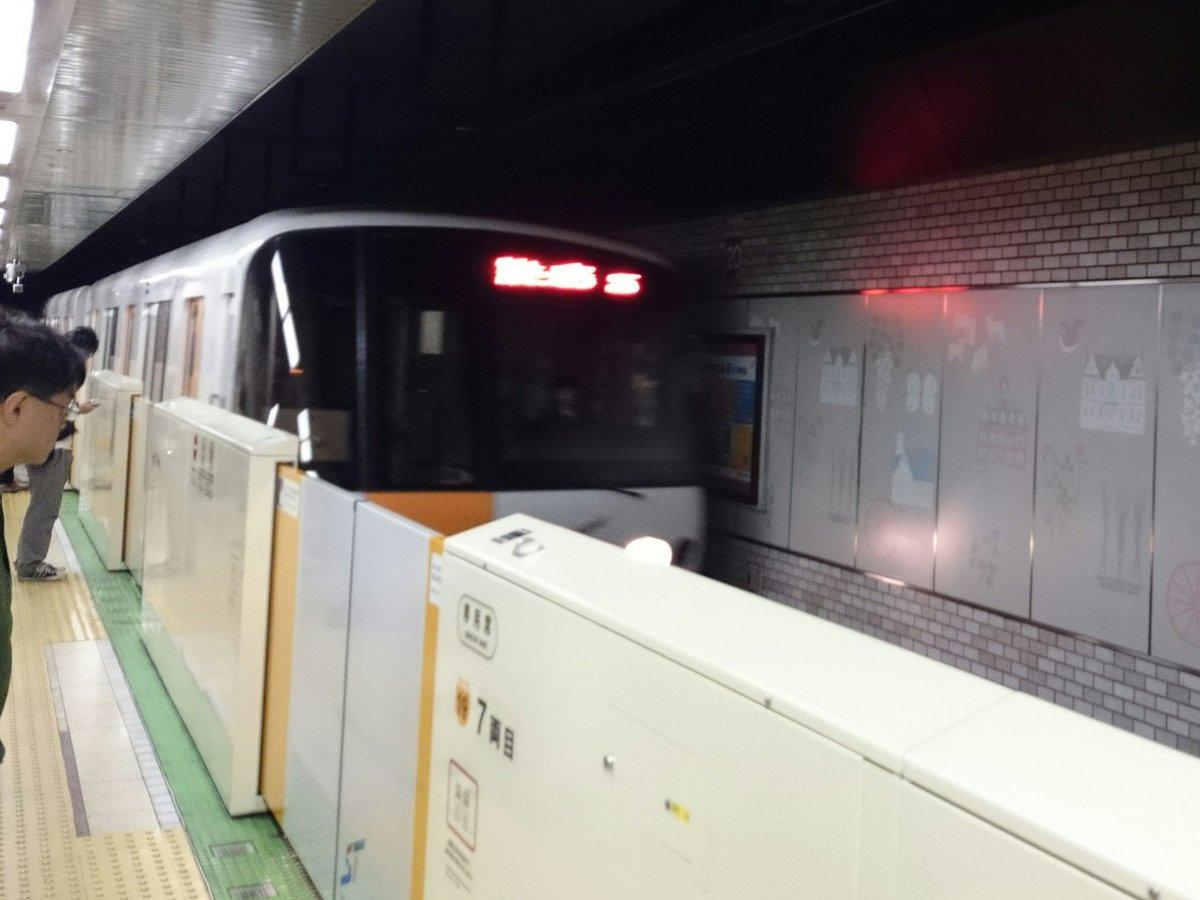 札幌の東西線に乗車。7話に出てきた車両は、もう引退したみたいです。#sorameso