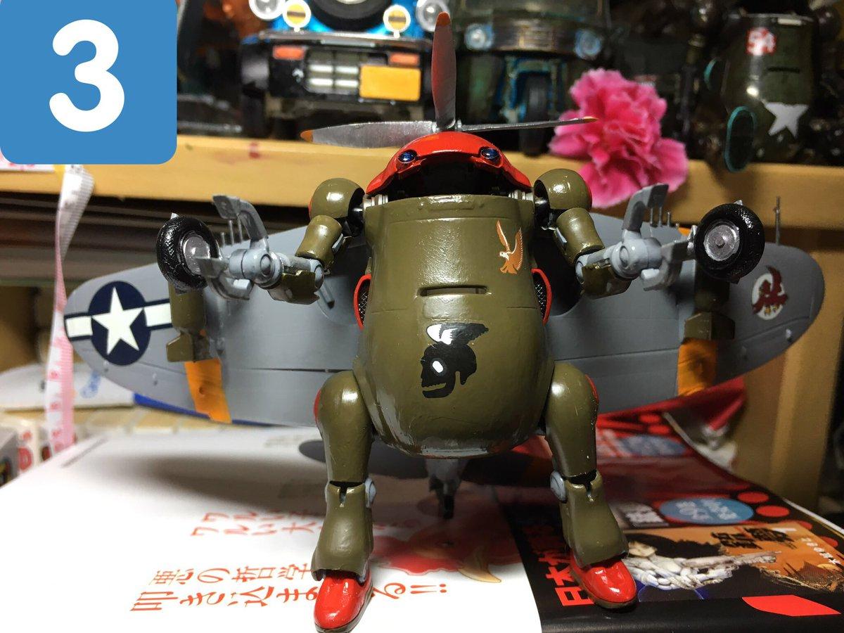 エントリーナンバー③マイナーカラーだからパッと見分からない三代目戦闘機獣「サンダーボルト」