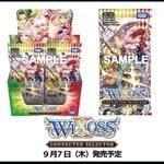 【 ≪9月7日発売!≫新商品リリース 】WIXOSS第20弾<CONNECTED SELECTOR>商品情報をDuelp