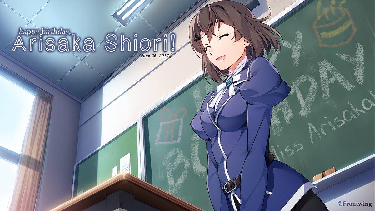 本日6月26日は有坂先生のお誕生日ですよ~~~!!ちょっとオドオドしてるけど、とっても生徒思いの素敵な先生の誕生日をみん