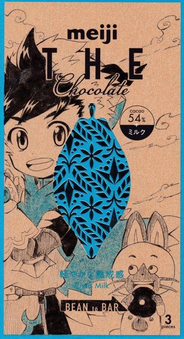 明治ザチョコレートに、ライドオン!!#明治ザチョコレート #mhst_rideon