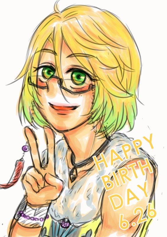 桂さんお誕生日おめでROCKとうございます!!これからもその頭脳と腕っぷしで元気にROCKしてください!!#桂小五郎生誕