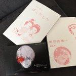 【本日の収穫】東京喰種:re⑪はんだくん 4ついに買ったよ⑪ぃぃ!!!💪( 'ω'💪)はんだくんも久しぶりに買えたよおお