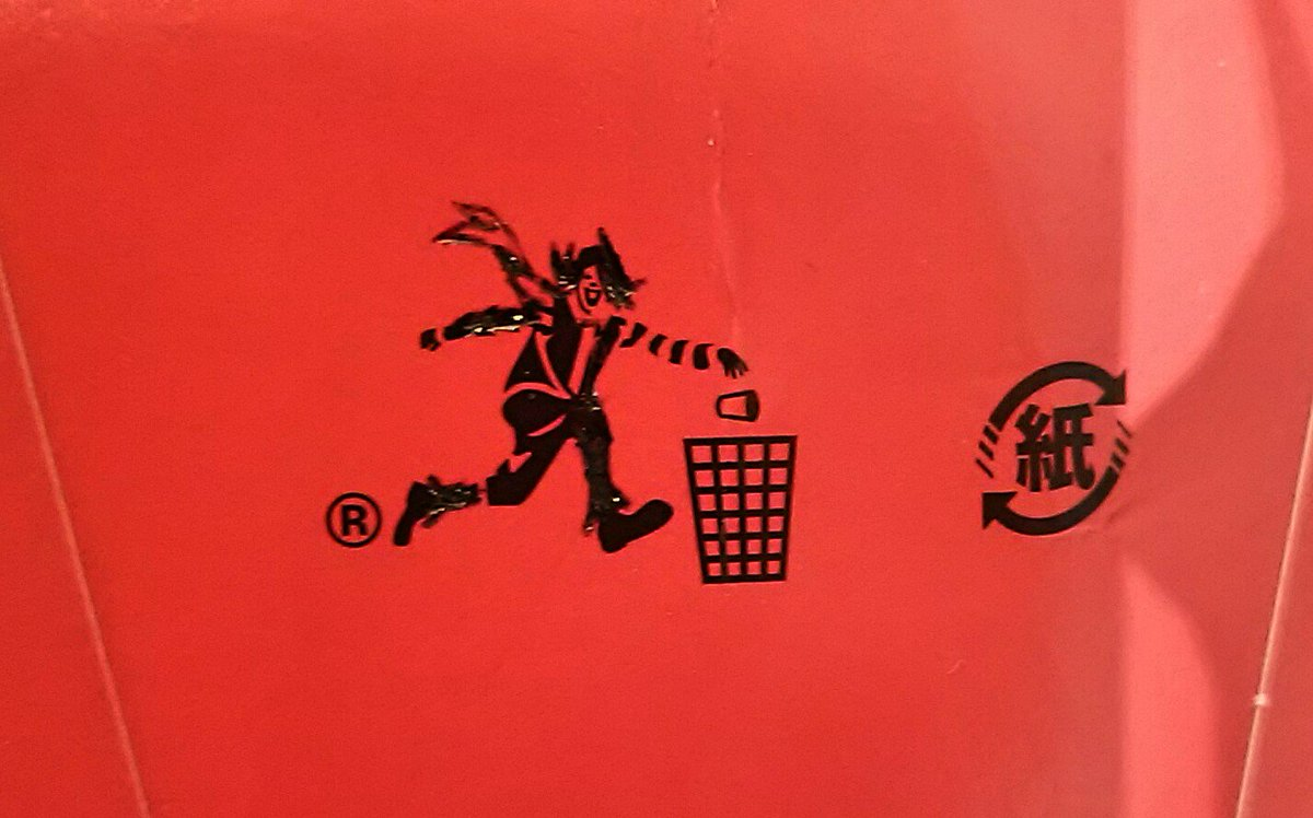 満面の笑みでゴミをゴミ箱に捨てる爾朗先輩#コンレボ