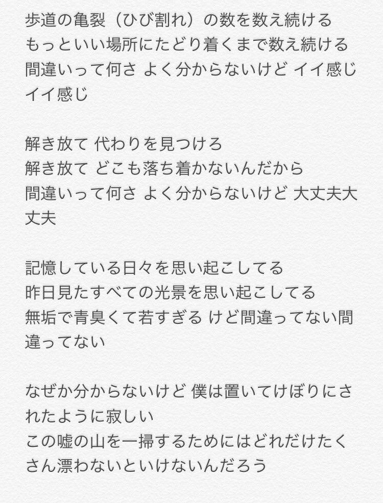 Dog  Days日本語訳してみした。直訳でなくかなり意訳してるのと、おそらく間違いも多々あるので、それでもご了承頂ける