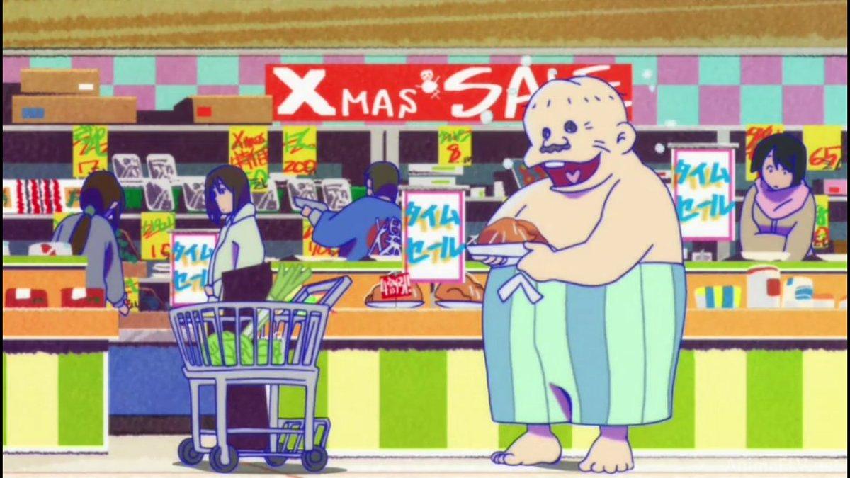 #相互 #おそ松さん #おそ松さん2期決定記念に繋がりませんか #おそ松さん2期パンツ一丁でスーパーに行っても許されるの