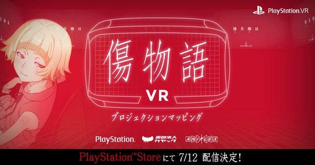 『傷物語VR』PS Storeにて7月12日より無料配信! コミュニケーション機能が強化されたキスショットがあなたの隣り