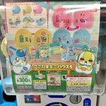 ヨドバシ梅田のガチャコーナー、ここたまミニハウス5 ある〜〜ん!!!#cocotama #ここたま