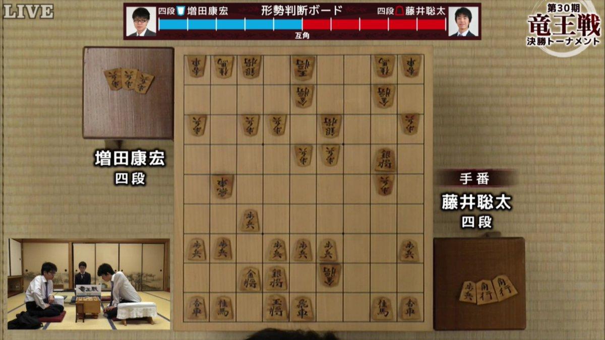 ミーハー気分で藤井四段と増田四段の対局見てみたけど、形勢判断ボードは互角と出てるし、二人とも動かないし、そもそも将棋のル